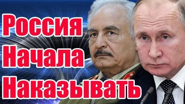 Срочно - семь стран заявили о готовности разместить у себя военные базы России