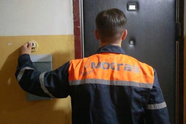 Мосгаз проведет внеплановую проверку в доме на Илимской в ноябре