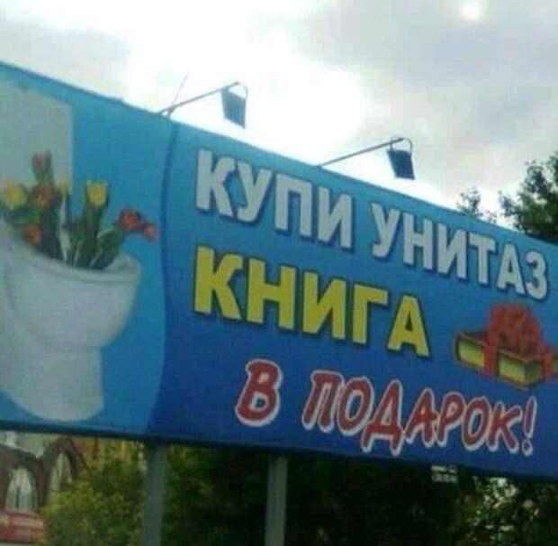 Нафтогаз в прицеле. Что происходит в крупнейшей госмонополии Украины?