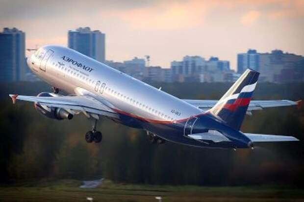 """Группа """"Аэрофлот"""" в 2021 году рассчитывает увеличить пассажиропоток"""