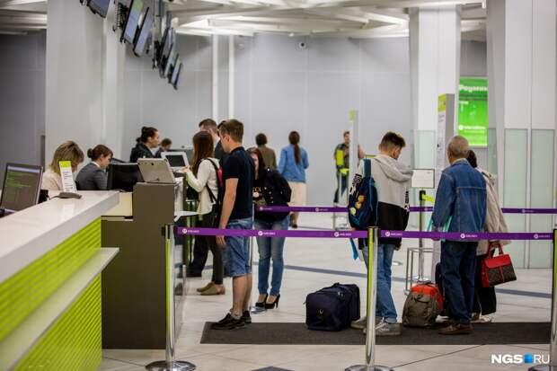 Треть новосибирцев потратит менее 40 тысяч на отпуск — а какими будут ваши траты? И куда поедете? Опрос НГС