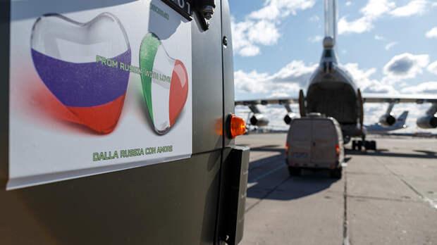 La Stampa - против, итальянцы - за: Русский десант в Италии заставляет Запад скрипеть зубами