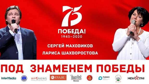 Росгвардия проведет онлайн‑концерт «Под знаменем Победы» в преддверии 9 Мая