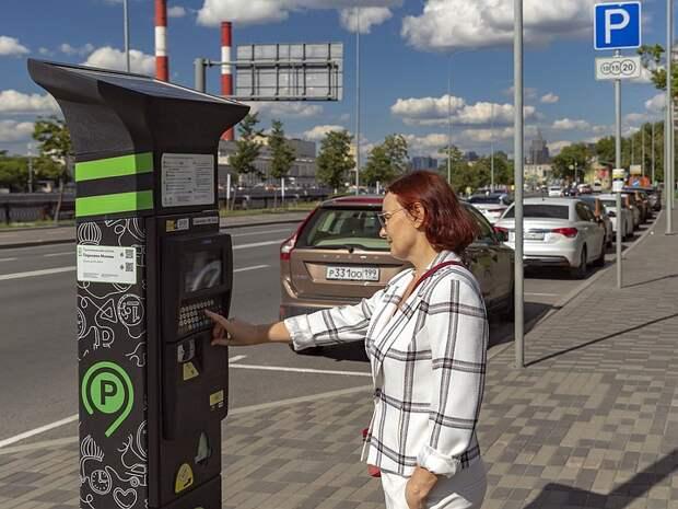 Регионы РФ лишат права устанавливать стоимость парковки