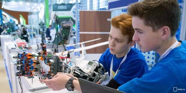 Учащиеся из Ростокина проведут зимние каникулы в Технопарке РГСУ