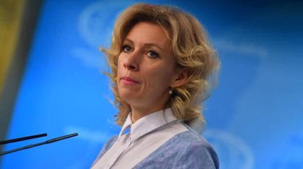 Представитель МИД РФ Мария Захарова отреагировала на выходку грузинского журналиста