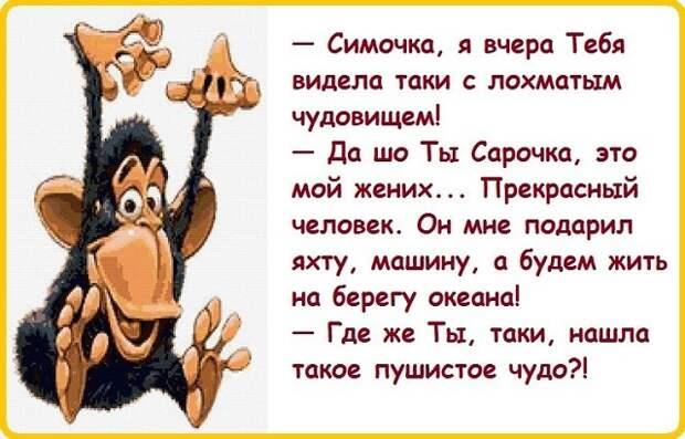 Замечено, что практически ни одна жена не говорит мужу:  - Ты у меня такой умный...