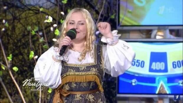 Костромичка приняла участие в шоу «Поле Чудес» на Первом канале