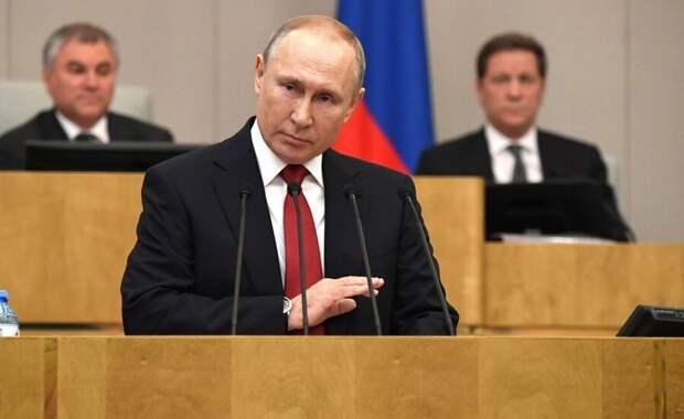 Поправка к Конституции подписана Путиным, теперь решение за нами