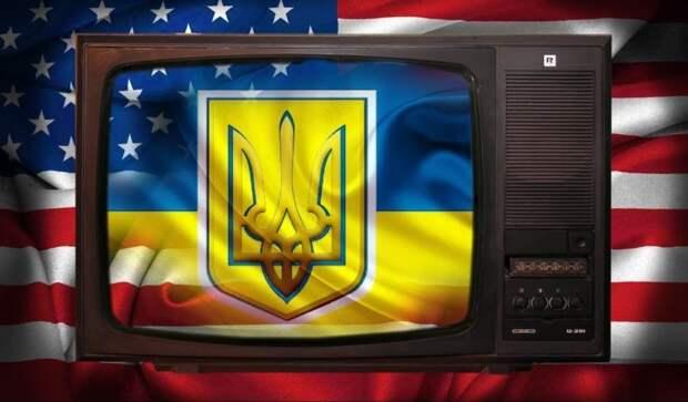 Эксперт: национальная память Украины зависит от пропаганды