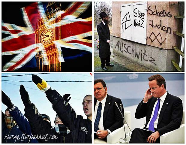 Половина британцев - антисемиты