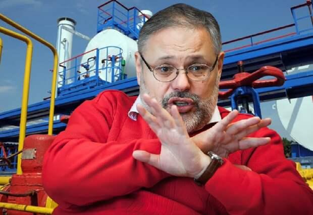 Хазин на простом примере показал провал попытки отказа ЕС от российского газа