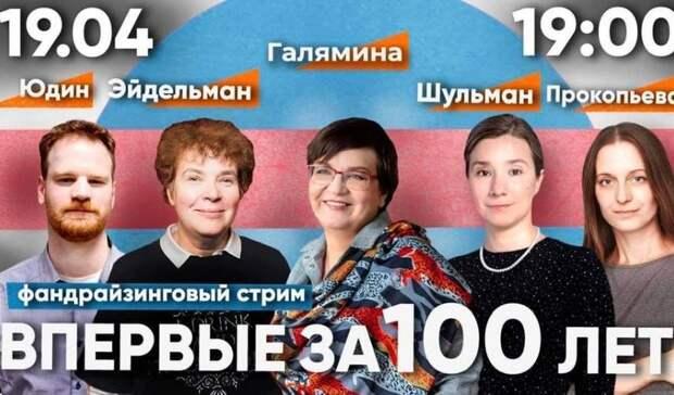 В Великом Новгороде пройдет всероссийский Земский съезд независимых депутатов