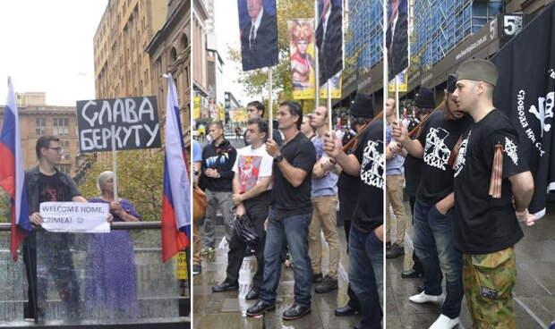 «Крым – это Россия!»: как русские в Австралии напугали дипломатов США