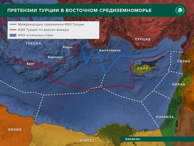 Турция считает «справедливым», если ей будет принадлежать шельф в Восточном Средиземноморье
