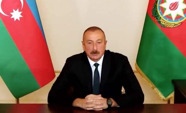 Алиев назвал единственное условие прекращения боев в Карабахе