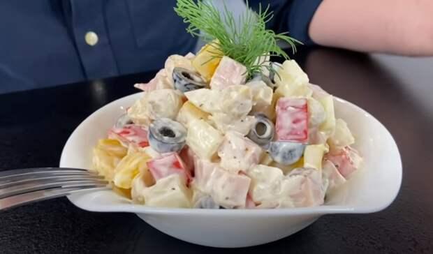 Салат за 5 минут на любой праздник! Быстрый и вкусный салат: находка для любой хозяюшки