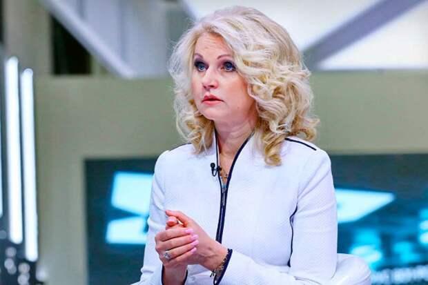 На форуме Гайдара Голикова обрадовала россиян, теперь она заявила, что уровень бедности понизился