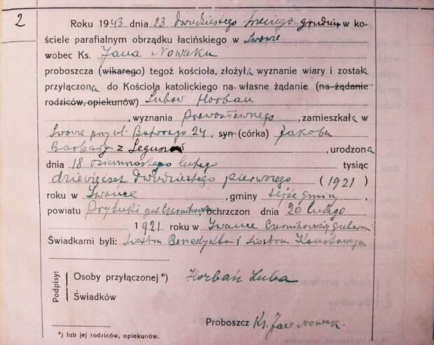 Волынская резня: католики-украинцы против католиков-поляков