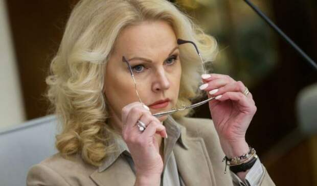 Голикова назвала условия для избежания введения режима самоизоляции