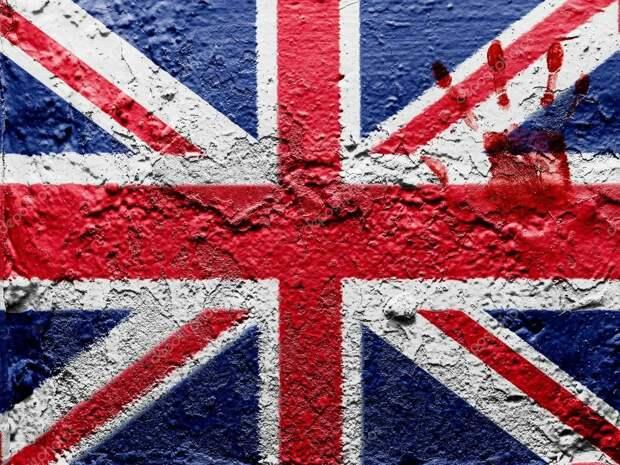Об Англии, как о самом античеловеческом государственном образовании в истории человечества