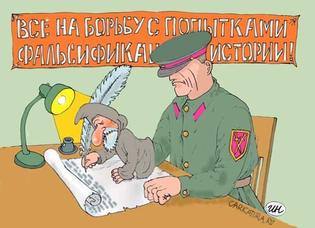 Родина славян и фальсификация истории