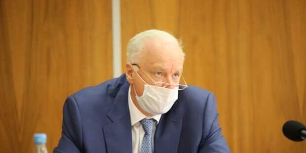 Глава СК Бастрыкин прокомментировал санкции