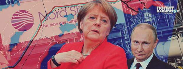 На Украине Меркель диагностировали стокгольмский синдром и зависимость от России