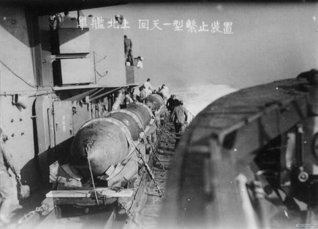 Небольшие размеры торпеды. | Фото: Википедия.