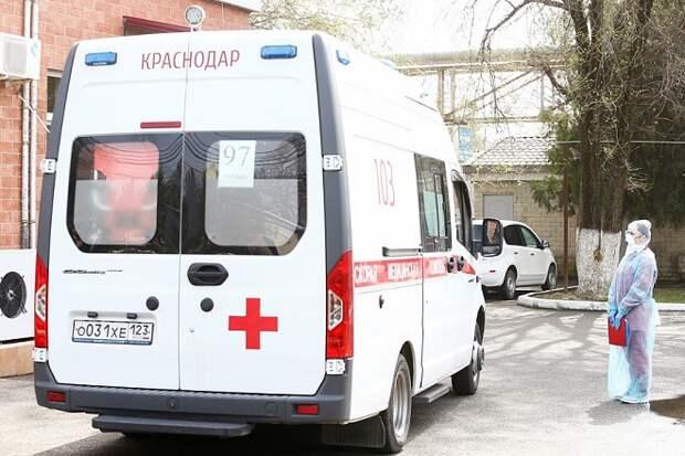 На Кубани умерли два пациента с COVID-19
