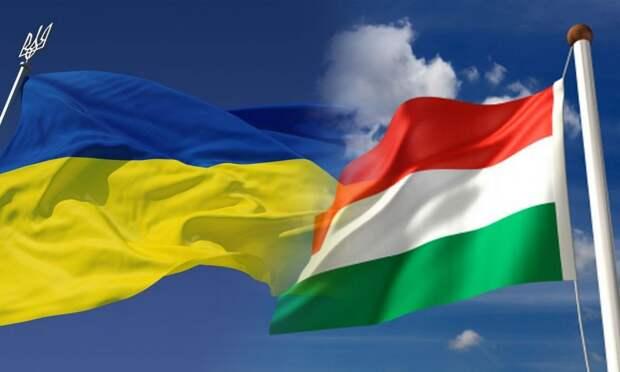 Почему Венгрия «кинула» Украину: «С Киевом опасно иметь дело»