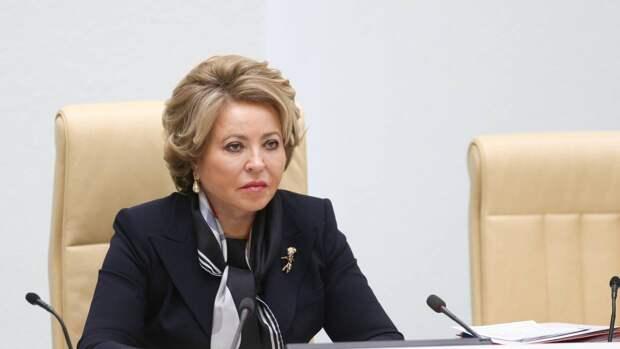 Матвиенко заявила, что Институт ядерной медицины в Химках оснащен лучшим оборудованием