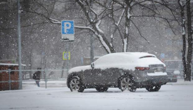 Жителей столичного региона ожидают снегопады на текущей неделе