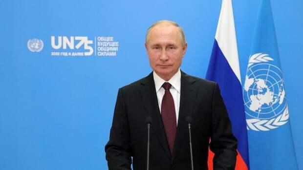 Российский лидер предложил пути решения главных мировых проблем на Генассамблее ООН