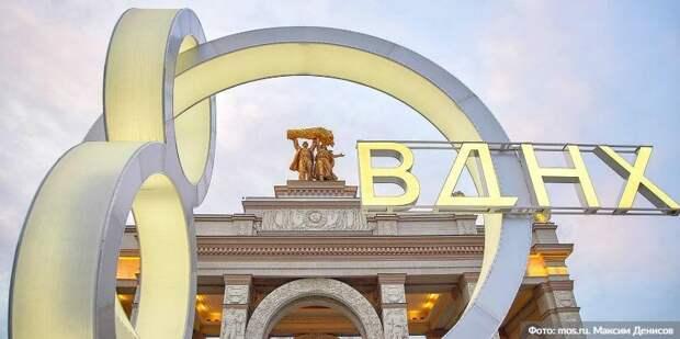 Видеопрогулки по паркам Москвы доступны на Russpass — Сергунина / Фото: М.Денисов, mos.ru