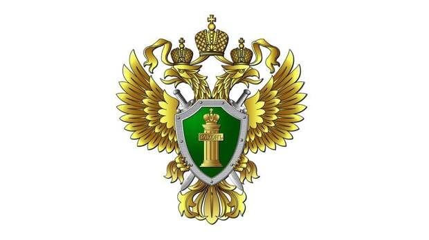 Керченская межрайонная природоохранная прокуратура информирует