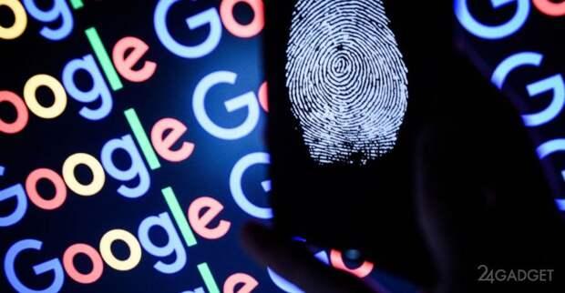 Семь правил безопасности от Google
