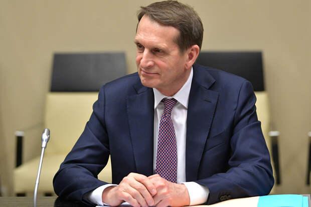 Нарышкин высказался о сделках оппозиции с Западом