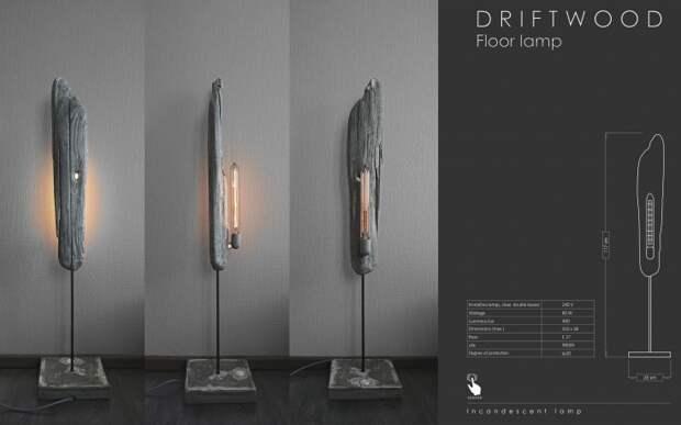 Проект DRIFTWOOD SOFFITEN напольный светильник