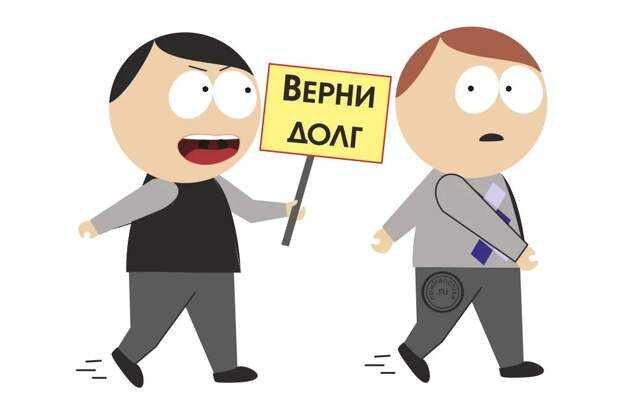 Оформлено банкротство – работа, прощай?!