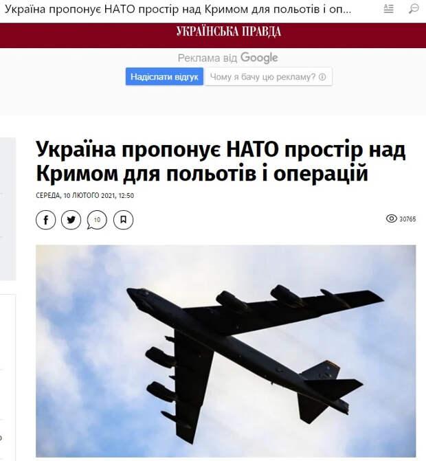 Владимир Карасев: Украине поможет болт с левой резьбой