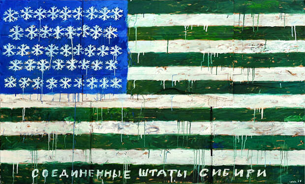 Марат Гельман: я спасу Россию