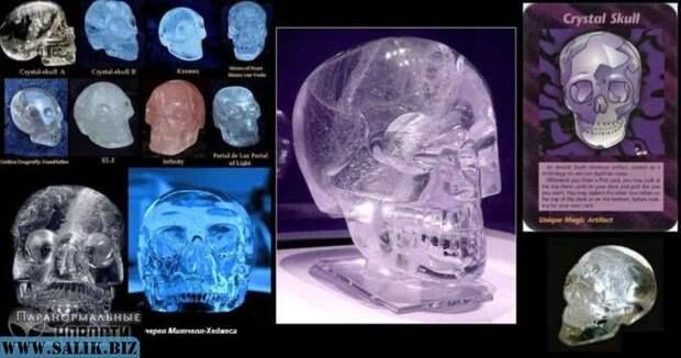История самого таинственного хрустального черепа