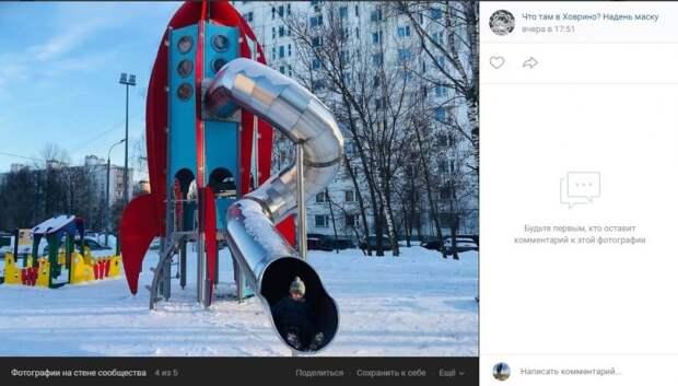 Фото дня: популярность новой детской площадки на Дыбенко вышла за рамки района