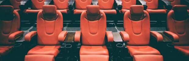 Кинотеатры в Алматы начнут открываться с 17 апреля с использование Ashyq