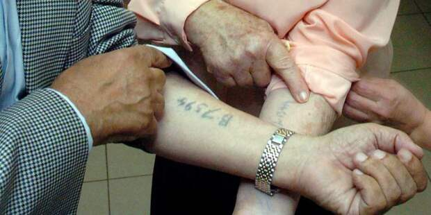 Антисемитизм без границ (2) (13 статей)