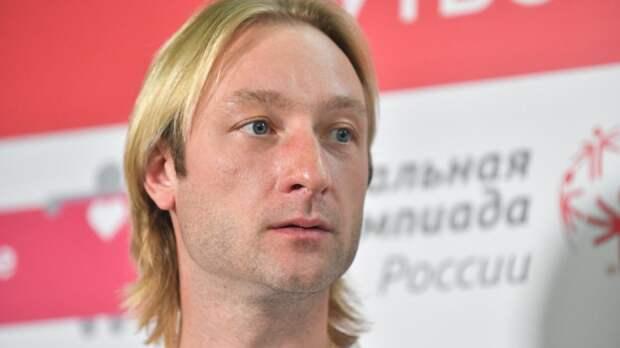 Евгений Плющенко отправил сына на тренировку со сломанной рукой