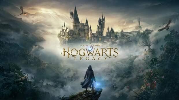 Анонсирована красивейшая RPG о Гарри Поттере «Наследие Хогвартса»