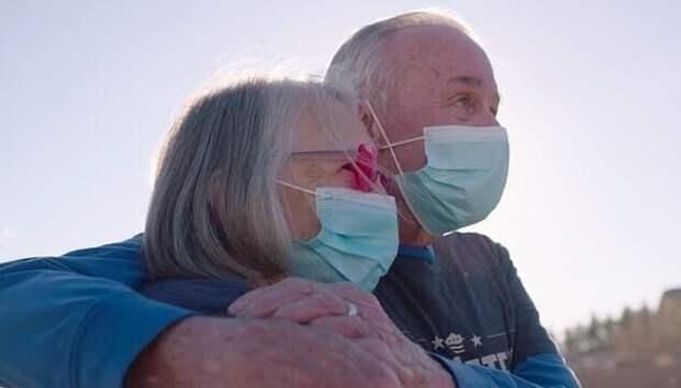 Это судьба: пара решила снова пожениться спустя 55 лет после развода