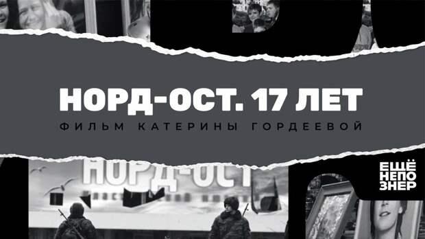 Документальные фильмы Супера, Гордеевой и Солодникова вошли в конкурс «Артдоксети-2020»